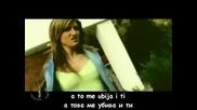 Jovana Tipsin - Flert (Bg - Sub)
