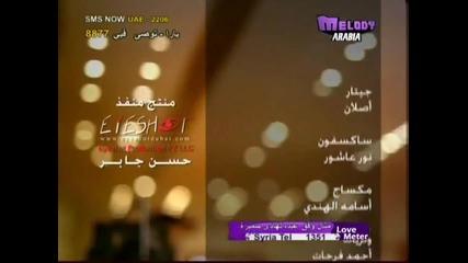 *превод* Abdel Fattah Greeny Wala Eih Wala Lieh