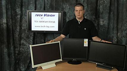 Tech Vision / Тех Вижън Представя монитори Ag Neovo за видеонаблюдение и дентална медицина