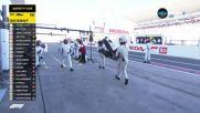Летящият старт на Гран При на Япония