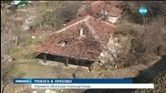 Огромно свлачище поглъща къщи в Оряхово