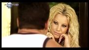 Емилия - За мене забрави (2005)