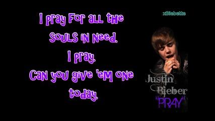 Justin Bieber - Pray Karaoke