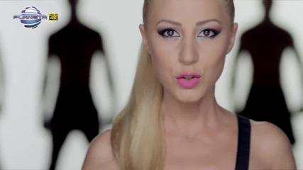 Даяна - Come back   Официално видео
