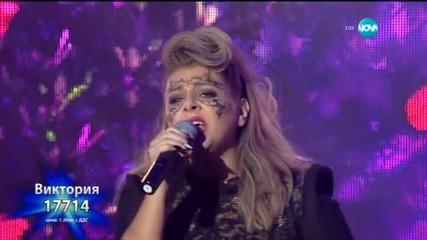 Виктория Георгиева - X Factor Live (27.10.2015)