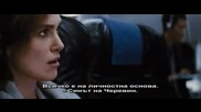 Джак Райън- Теория на хаоса (2014) bg sub