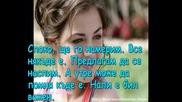 Hannahs Secret Diary S01 E03 [ Do you Remember? ]