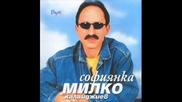 Милко Калайджиев - Софиянка [high Quality]
