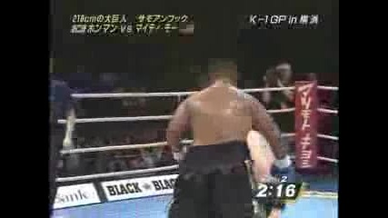 K - 1 The Greatest Knockouts - Part 1 93 - 08