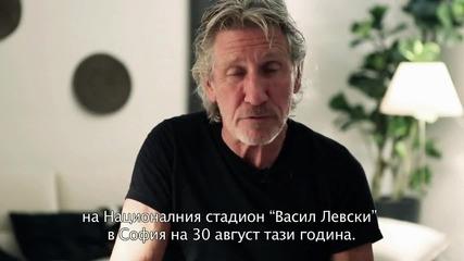 Roger Waters_ Ела и виж какво сме ти приготвили! 30.08 - София