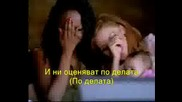 Sugababes - Ugly - Превод
