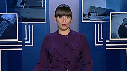 Централна обедна емисия новини - 13.00ч. 29.01.2020