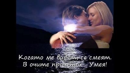 Огледална - Валентина Цвяткова