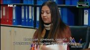 Сезонът на черешите Kiraz Mevsimi еп.33-2 Турция Руски суб.