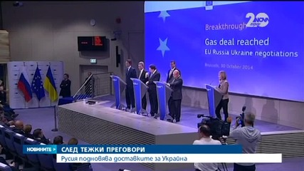 Йотингер: Има проблясък за подобряване отношенията между Русия и Украйна - Новините на Нова