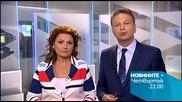 Новините на Нова - късна емисия на 25 юни