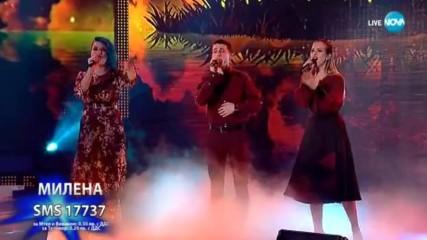 Изненадващото трио Милена, Марио и Виктория - If I Ain't Got You - X Factor Live (03.12.2017)