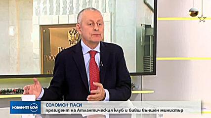 ЕКСКЛУЗИВНО: NOVA научи кой е изгоненият от Русия български дипломат