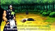 Kamen no Maid Guy - 07 Bg Sub ( Бг Превод )