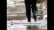 Опасността от наводнения в Западна Европа остава в сила