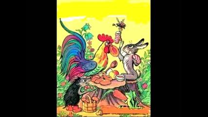 Горската Забава.весела детска Приказка Caisa