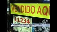 Испанската коледна лотария раздаде рекордните 2.24 млрд. евро