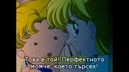 Sailor Moon S - Епизод 92 Bg Sub