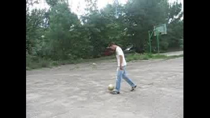 Аматьорски Футбол