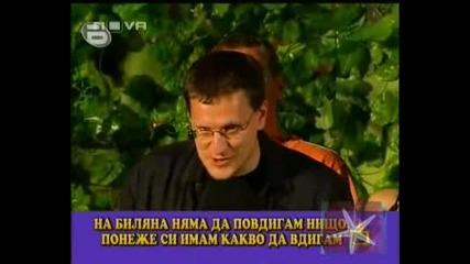 На Биляна няма да повдигам нищо - Господари на ефира, 16.06.2009