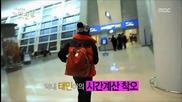 [бг субс] Шоуто на Shinee '' Прекрасен ден '' еп.1 част.1