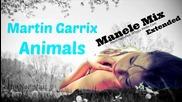 Балканската версия на Martin Garrix - Animals