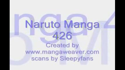 Naruto Manga 426 [вградени eng sub]