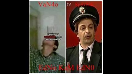 Vancho & Spartak
