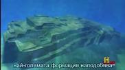 Мистериозния Остров Йонагуни