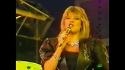 Samantha Fox - Hold me tight - Peters Popshow - 1986