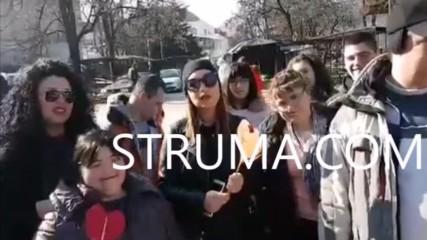 Децата на Петрич с послание: Обичайте се!