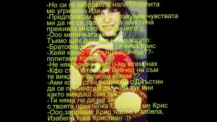 promise me,that you will always love me!!!еп2