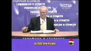 Gospodari Na Efira 10.12.2007 - Profesor Vuchkov