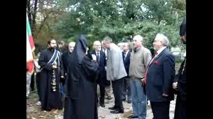 Освещаване Арменска Църква В София