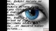 Spomen4eta S Malky Sad Music 2