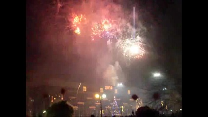 Нова Година Заря Русе 31.12.2009 - 01.01.2010