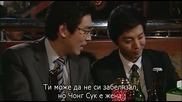 [easternspirit] 18-годишна булка (2004) E04-2