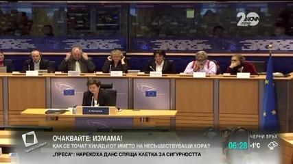 Кристалина Георгиева на среща с Плевнелиев и Борисов