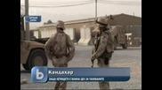 Кандахар - люлката на талибаните