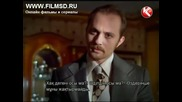 Бурни времена еп.31 С3 Руско аудио