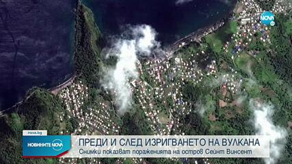 Снимки показват пораженията на остров Сейнт Винсент