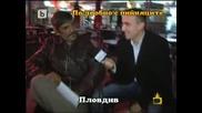 По - Дробно С Пийняците От Пловдив - Смях (16.11.11)