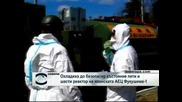 """Увеличава се налягането в трети реактор на АЕЦ """"Фукушима1"""""""