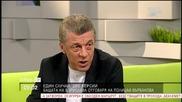 Христо Латинов: Аз ще се явя на детектор на лъжата за дъщеря ми