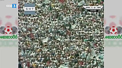 Аржентина - Германия Световно по футбол 1986 финал първо полувреме